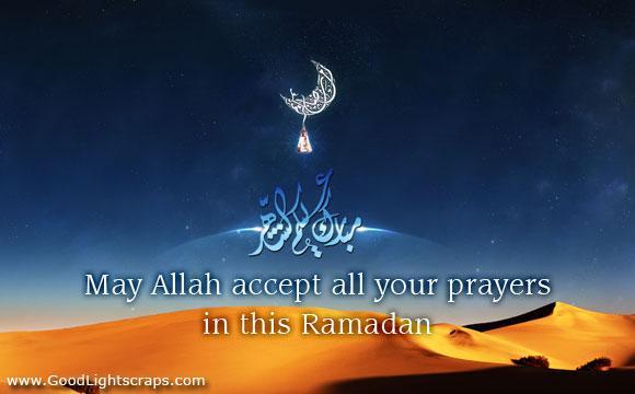 ramadan-kareem-3